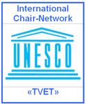 Международная Кафедра-сеть ЮНЕСКО/МЦОС «Техническое и профессиональное образование и подготовка кадров (TVET)